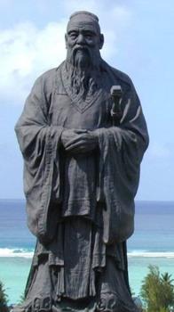 Confucius-2.Jpg
