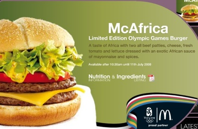Mcafrica.Jpg