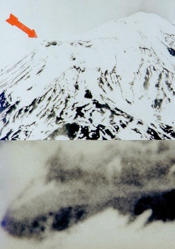 Ararat Anomaly 1949.Sized299
