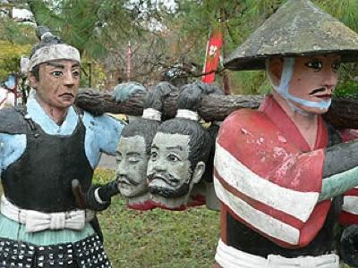 Sekigaharawarworld