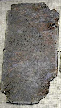 35.Curse Tablet