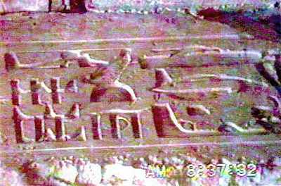 Abydos01 07