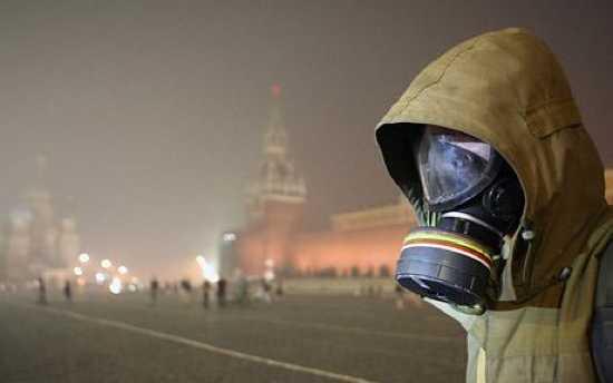 Russia-Fire 1706455C