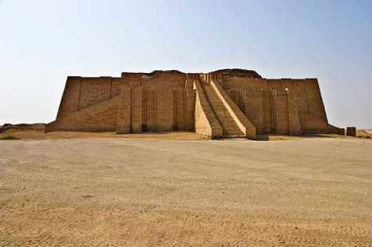 Ziggurat mare din Ur