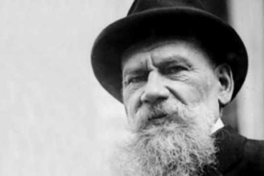 Leo Tolstoy Hulton