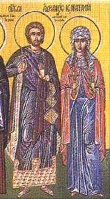 Agnatalia