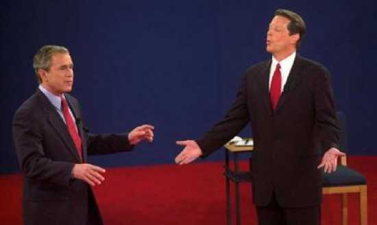 a debate amongst giants george bush versus al gore George w bush will be fundraising for a group that tries to nephilim giants george w bush vs al gore - presidential debate highlights.