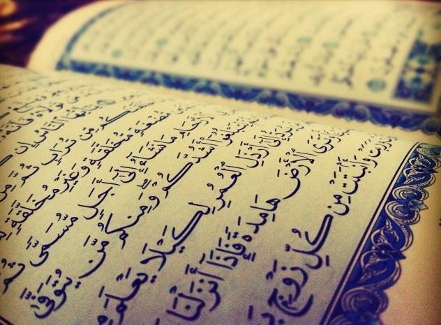Koran-e1376845474274