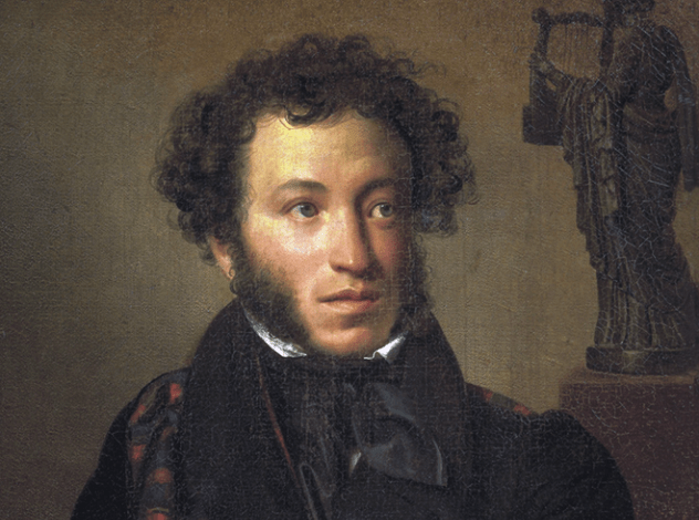 659px-Portrait_of_Alexander_Pushkin_(Orest_Kiprensky,_1827)