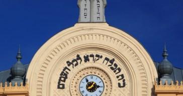 Hewbrew With Clock