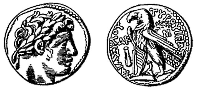Tetradrachm of Tyre