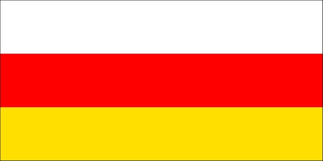 6_1000px-Flag_of_South_Ossetia