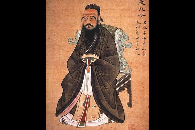7-confucius