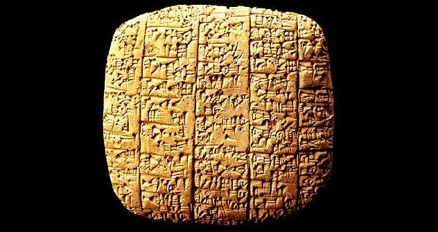 4-ebla-tablets