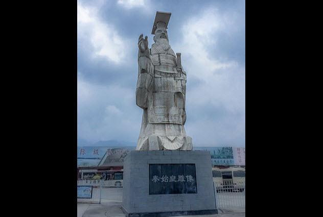 9-Qin-Shi-Huang