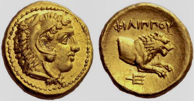 8a-philip-coins