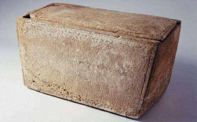 10a-james-ossuary