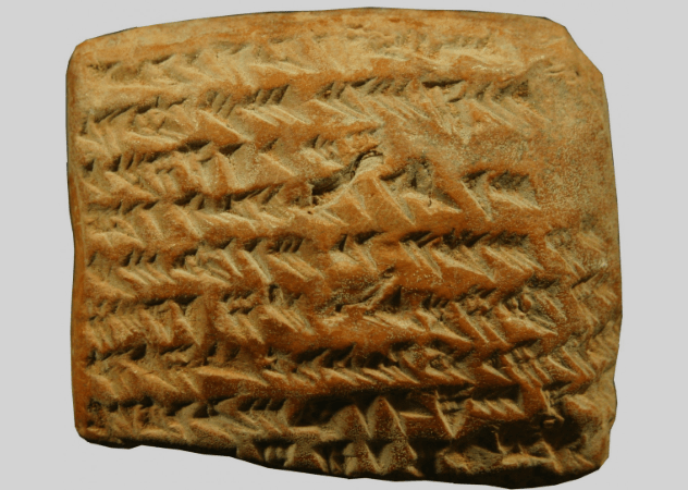 Babylonian Astronomical Geometry