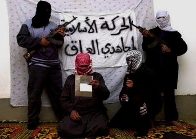 7a-islamic-terrorists