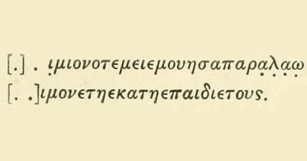 5a-greek-cipher-corn-papyrus