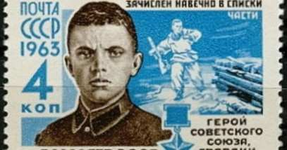 Alexander Matrosov Stamp Featured