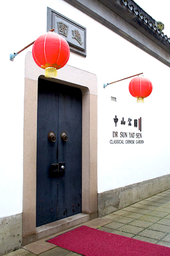 door to Dr Sun Yat-Sen garden