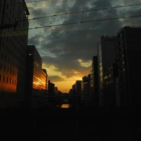 JAPAN THROUGH JAPANESE EYES - AKAGAI