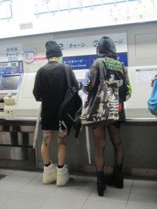 shibuya station, tokyo