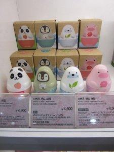 korean cosmetics 2