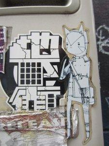 shibuya street art 34