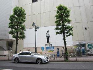 shibuya street art 48