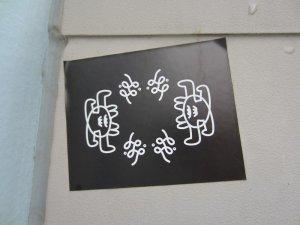 taipei street art 4