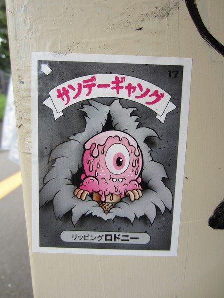 tokyo street art 16