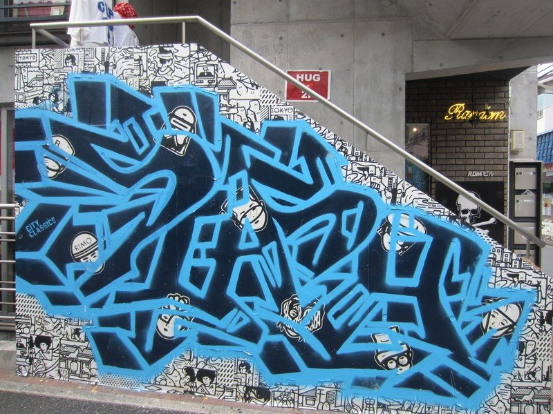 street art tokyo 51