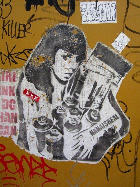 street art tokyo 79