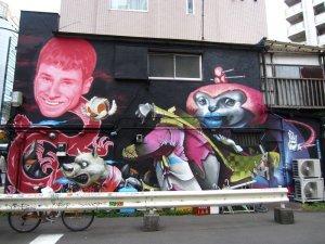 tokyo street art 85