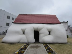towada art center erwin wurm fat house