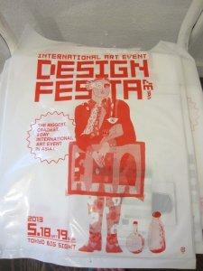 design festa g 12