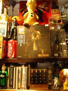 expo thrift store ueno15