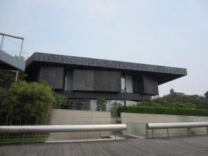 leeum samsung museum of art 3
