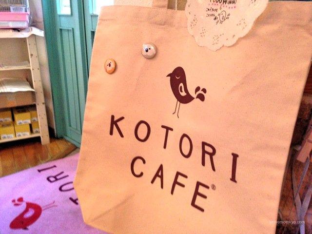 tokyo pet cafe19