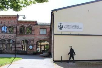 グスタフスベリ陶磁器博物館