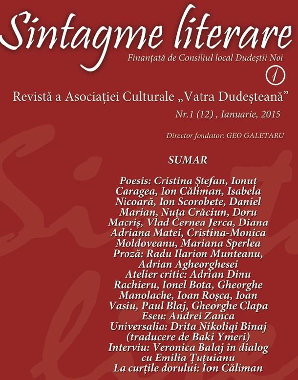 Sintagme-literare-I-2015