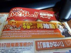 http://i2.wp.com/livedoor.2.blogimg.jp/otaku_blog/imgs/7/b/7b73db3d.jpg?resize=250%2C187