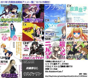 http://i2.wp.com/livedoor.2.blogimg.jp/otaku_blog/imgs/c/9/c97afde4.jpg?resize=368%2C326