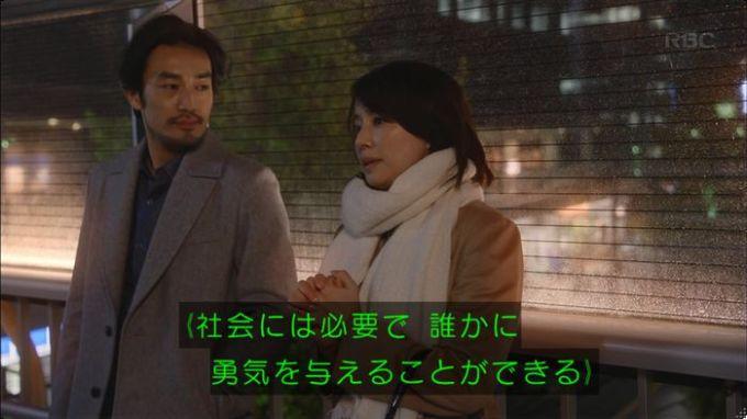 逃げ恥 10話のキャプ642