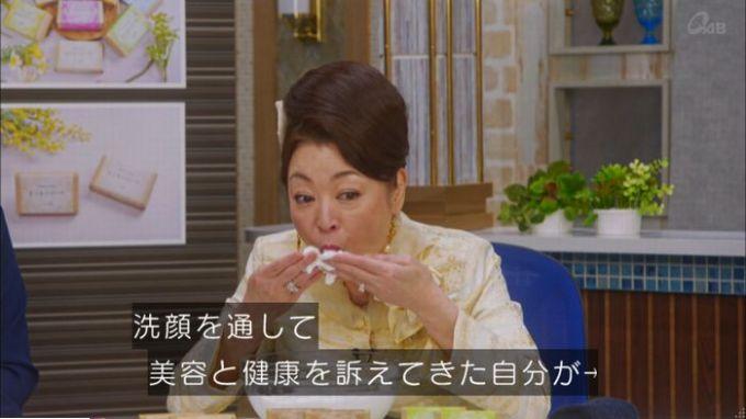 家政夫のミタゾノ4話のキャプ96