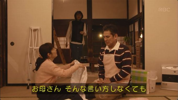 逃げ恥 8話のキャプ68