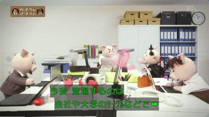 ねほりんぱほりん サークルクラッシャーのキャプ3