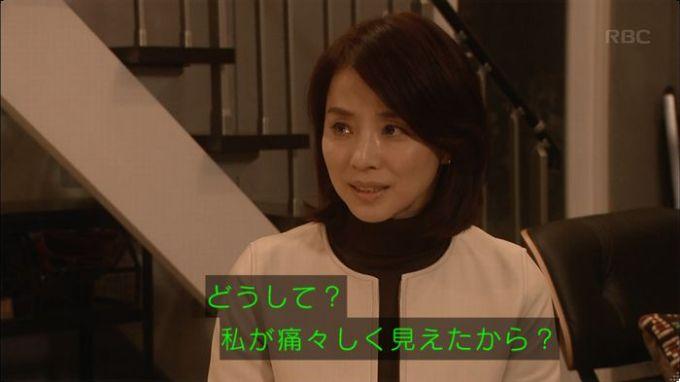 逃げ恥 10話のキャプ647